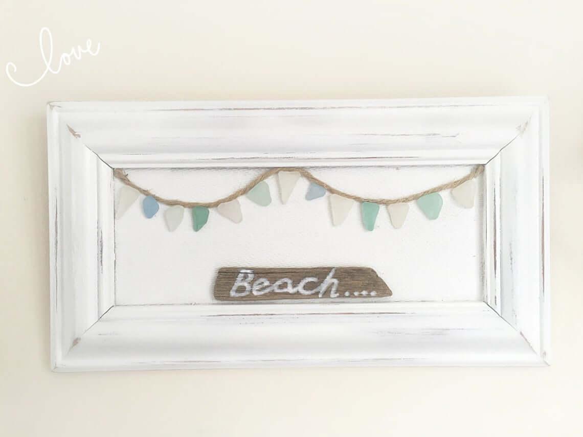 Framed Sea Glass Banner Wall Art