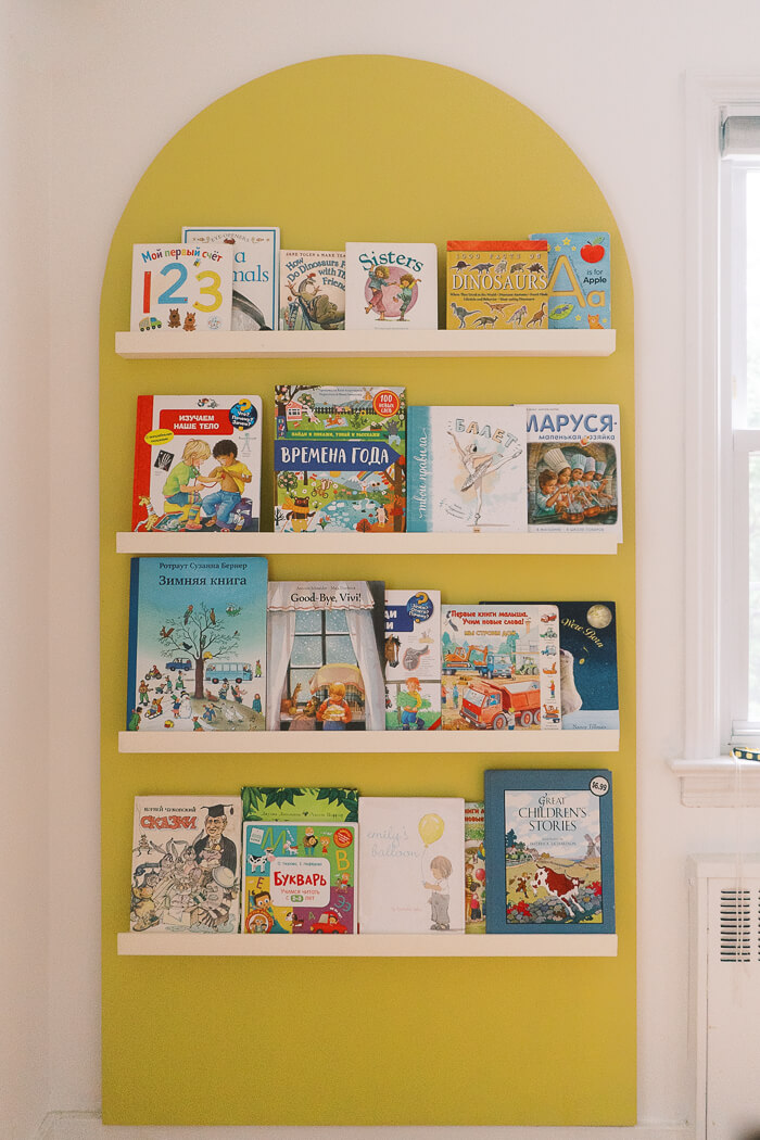 Four Levels Wall Mounted Child's Bookshelf